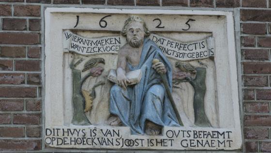 den-otkrytiya-istoricheskih-pamyatnikov-holland