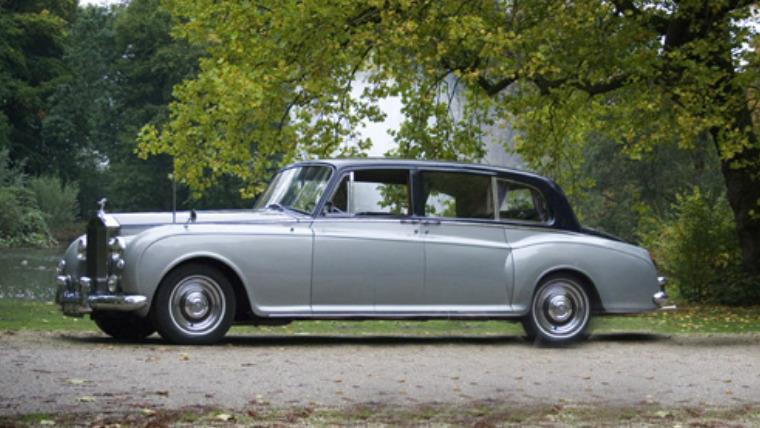 phantom-v-state-limousine