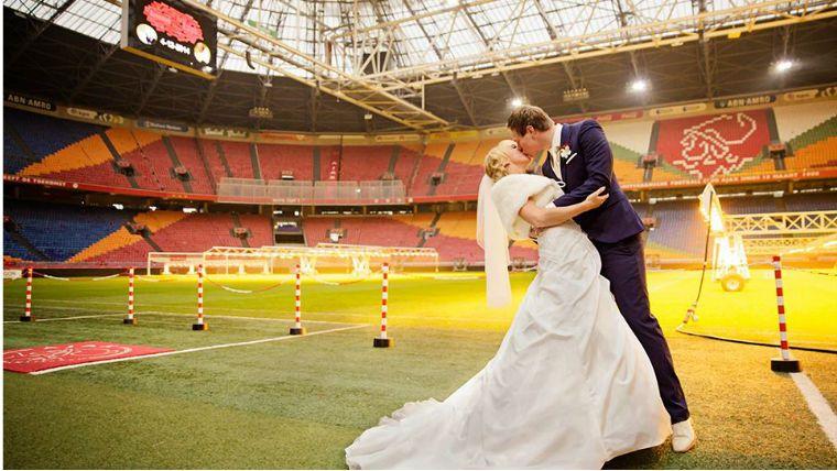 header-svadba-amsterdam-arena