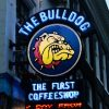 Лучшие кофешопы Амстердама