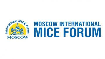 Tourpro MICE & Tourism Professionals примет участие в Moscow International MICE Forum