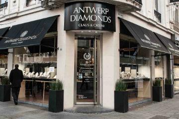 Антверпен — город алмазов