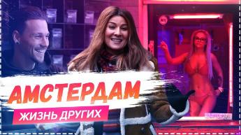 Компания TOURPRO стала партнером travel-шоу «Жизнь других» на «Первом канале»