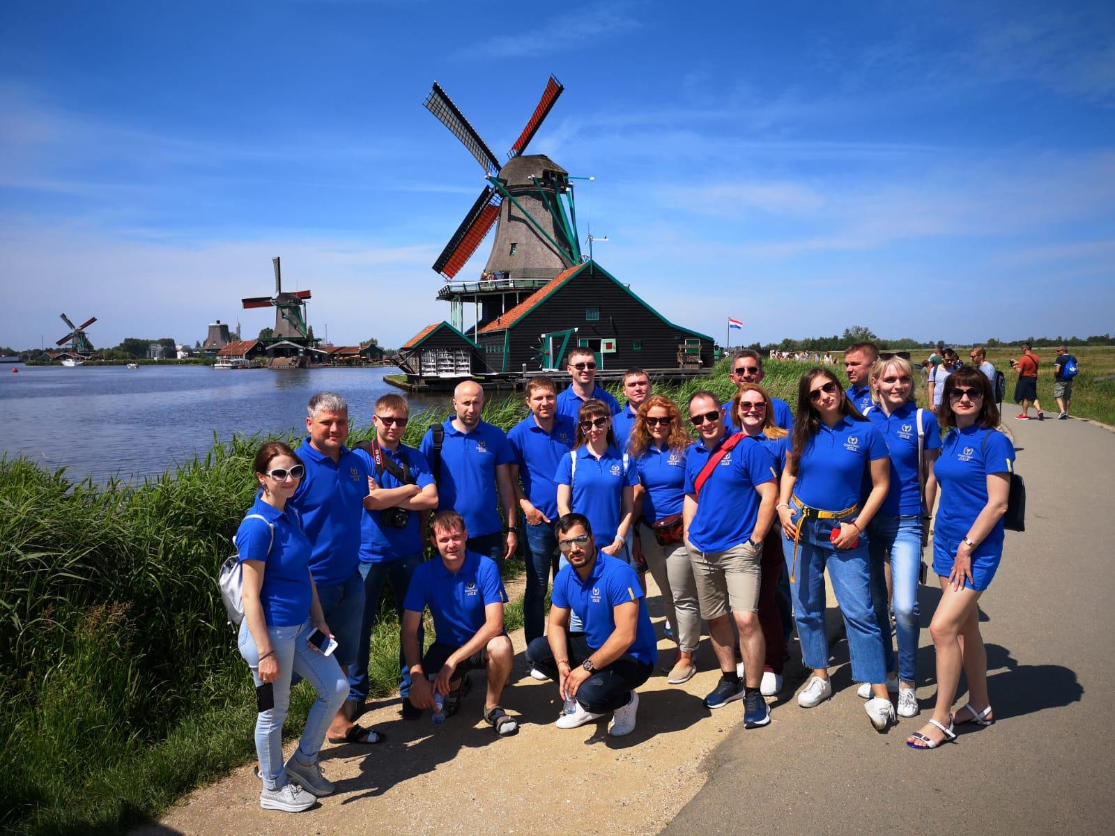 Корпоративный тур Нидерланды Эртелеком