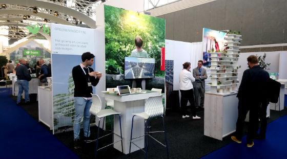 Building Holland выставка
