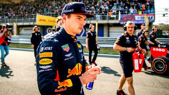 Формула 1 Нидерланды гонки