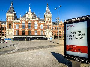 Амстердам во время коронавируса