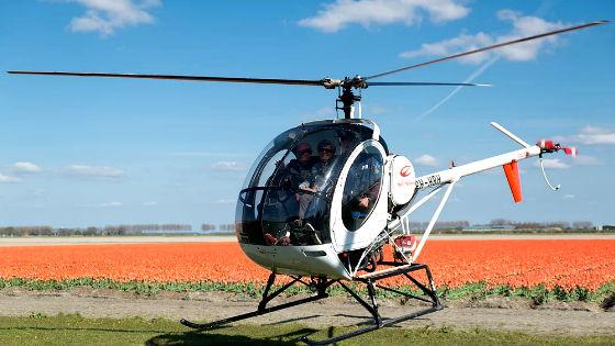 полет на вертолете над полями Нидерланды